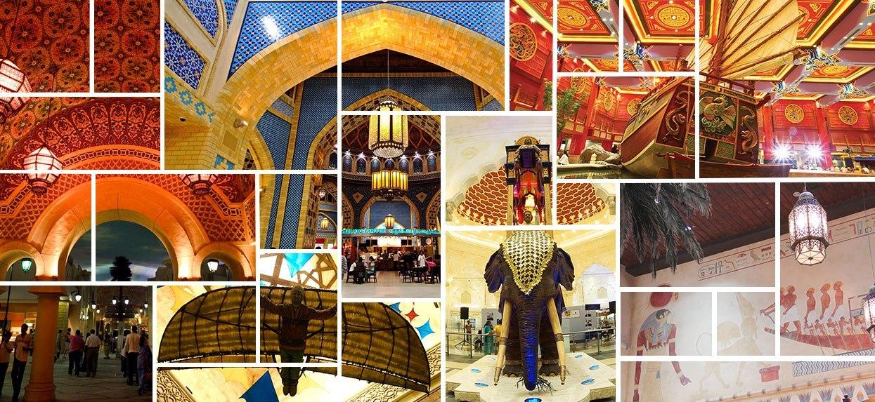 About Us Ibn Battuta Mall