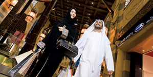 events at ibn battuta mall