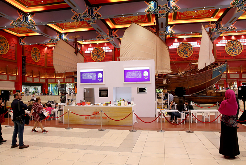 interior desgin in ibn battuta mall