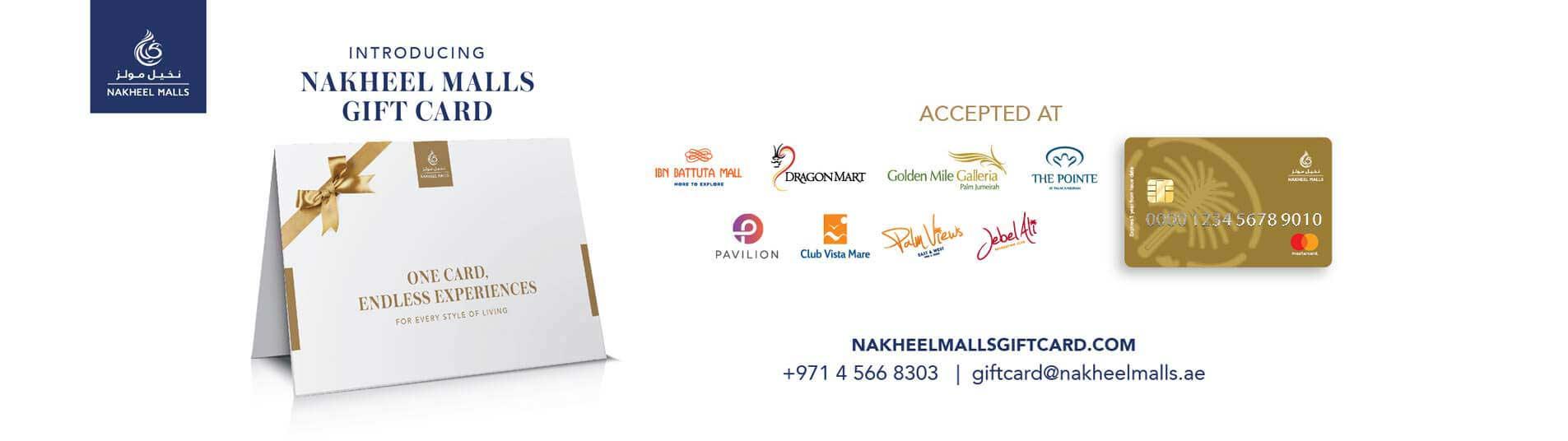 Nakheel Gift Card