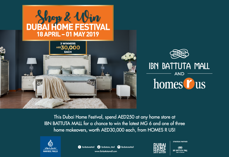 Home Festival Offers
