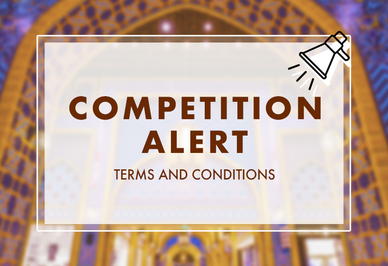 Ibn Battuta Mall Eid Al Fitr Giveaway Official Competition Rules