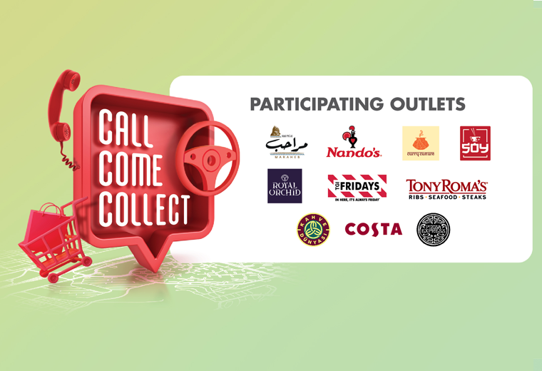 Call, Come, Collect at Ibn Battuta Mall