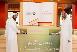 Nakheel and Dar Al Ber Society launch Ramadan donation scheme at Ibn Battuta Mall