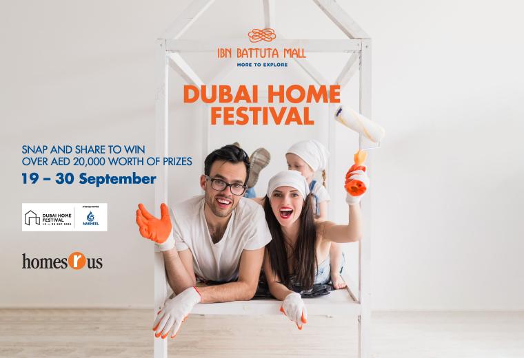 Dubai Home Festival