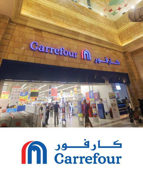 Supermarket near me  at IBN Battuta Mall