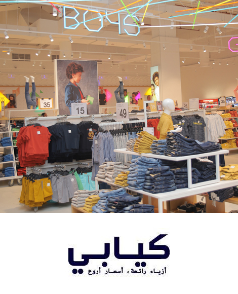 Shopping deals in dubai at IBN Battuta Mall