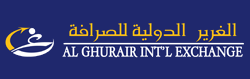 Al Ghurair Exchange 1