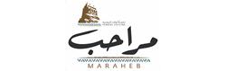 Maraheb