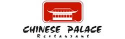 القصر الصيني
