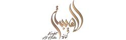 Knafet Al Haiba